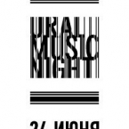 Ural Music Night - 2016